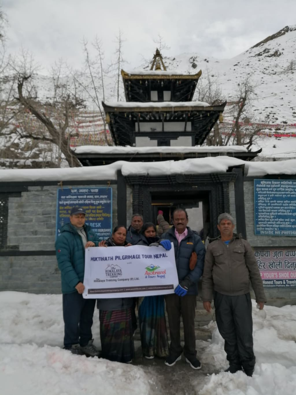 Muktinath Darshan Tour !